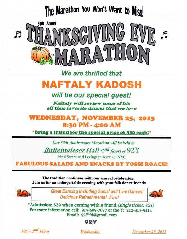 Thanksgiving Eve Marathon at 92Y 2015