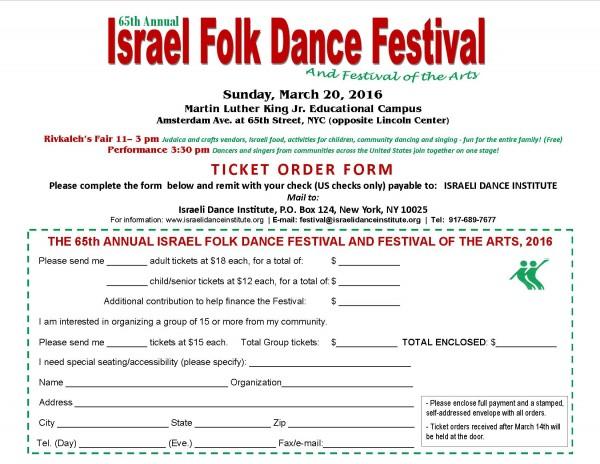Festival 2016 Ticket Order Form